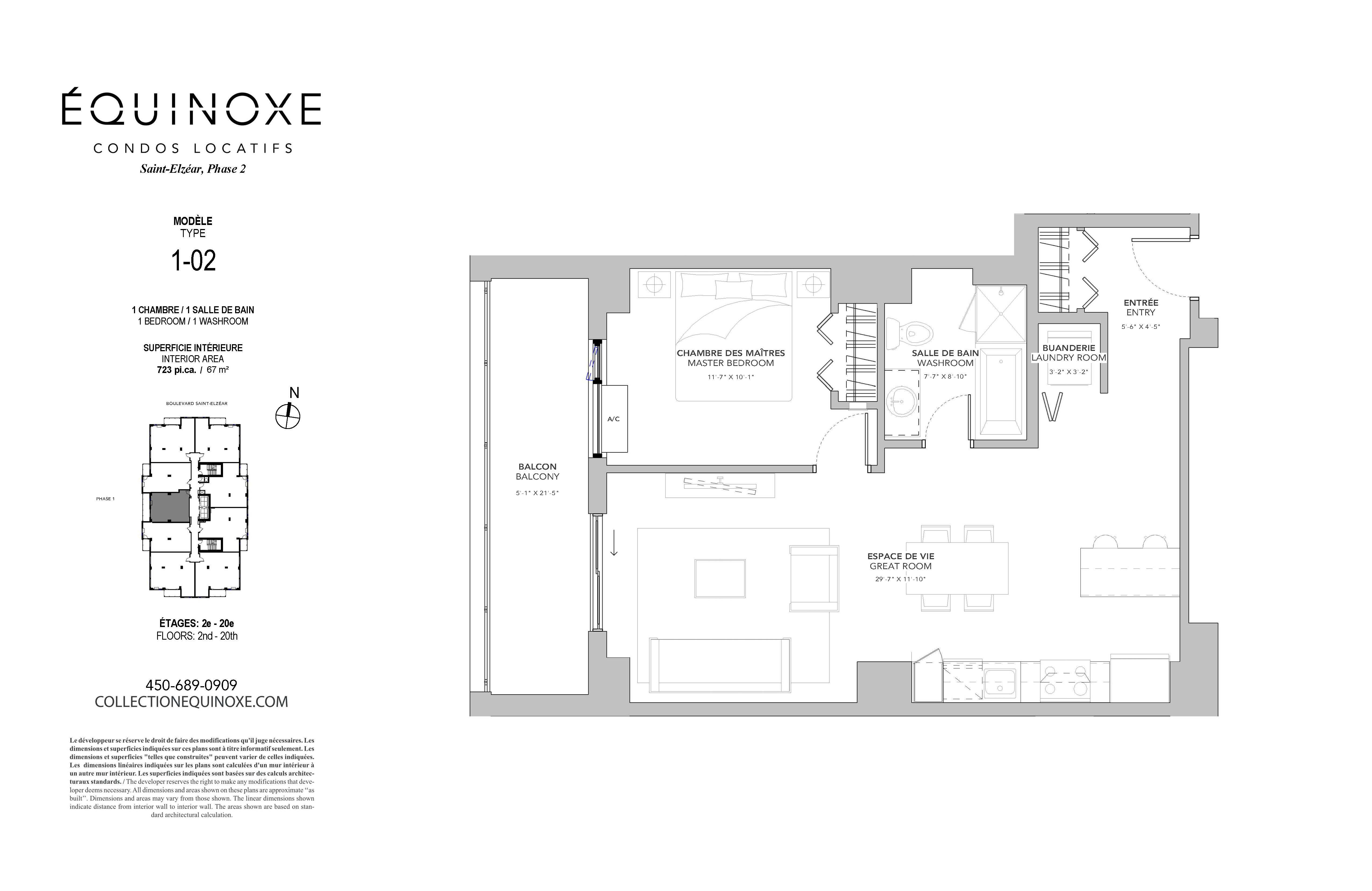 Condo 1 Chambre de luxe a louer à Laval a Collection Equinoxe - St-Elzear - Plan 01 - TrouveUnAppart – L199897
